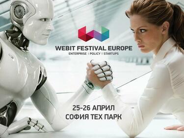 Webit.Festival - за да можем днес да бъдем там, където конкурентите ни ще бъдат утре