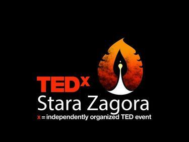 Форум събира ярки умове от цял свят в Стара Загора