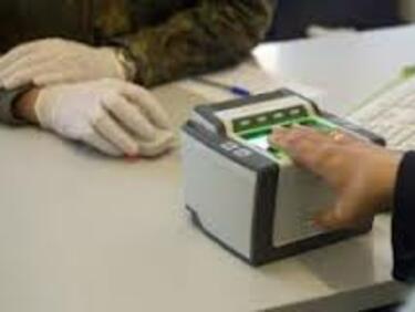 Край на пръстовите отпечатъци в болниците
