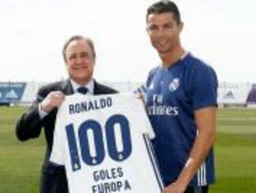 CR7 със специален подарък от президента на Реал