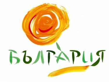 България изпадна до 45-то място в престижна туристическа класация