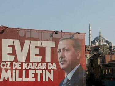 Ердоган печели - Турция губи!