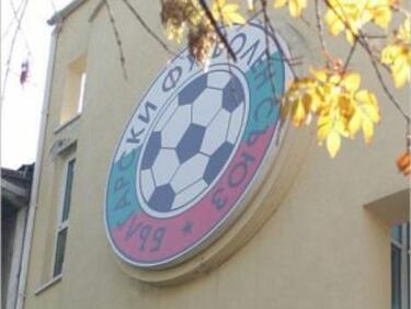 €1 млн. финансова инжекция за БФС от УЕФА