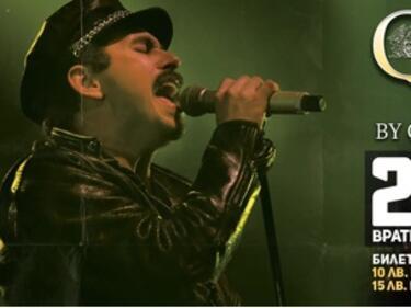 Най-добрият Queen Live tribute за феновете на бандата QUEEN