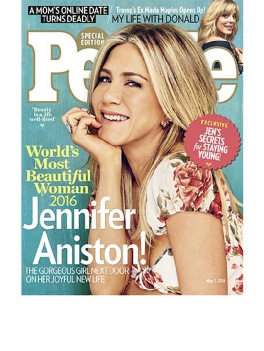 People определи най-красивата жена в света
