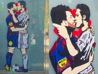 Уличен художник се изгаври с Меси и Роналдо
