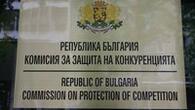 Одобриха сливането на ОББ и СИБанк