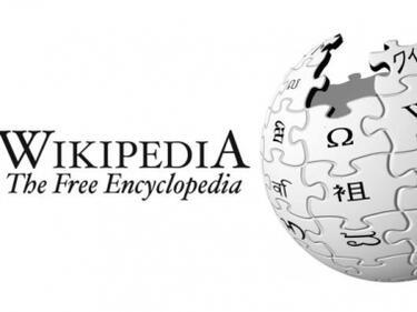 Турция отряза достъпа до Уикипедия