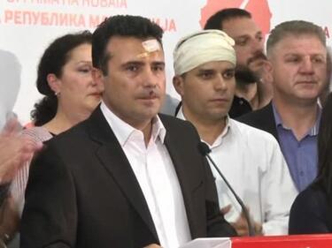 Русия: Опозицията в Македония се опита да извърши държавен преврат