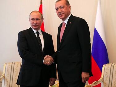 Как Русия и Турция виждат решение на конфликта в Сирия