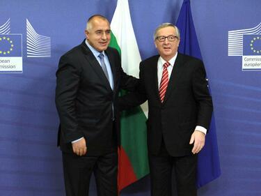 Новият български еврокомикар ще е ясен в сряда
