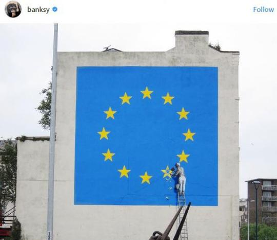 Световно известен британски художник махна звезда от ЕС