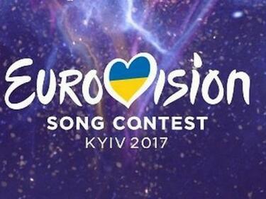 """Нов скандал на """"Евровизия""""! Киев отряза и руски журналисти"""
