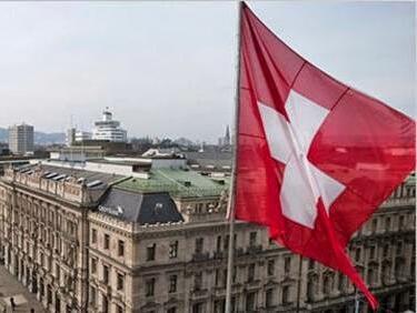 """""""Червен картон"""" за българските и румънски гастарбайтери в Швейцария"""