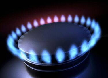 Румъния разполага с ново газово находище за 4 млрд. долара