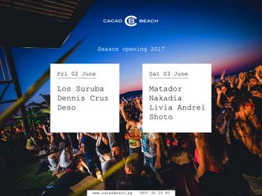 Cacao Beach Club отваря врати за лято 2017