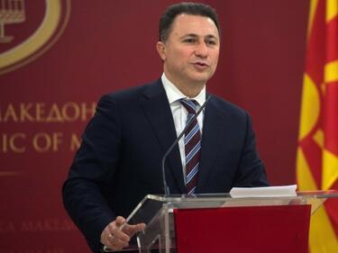Груевски иска нови парламентарни избори в Македония