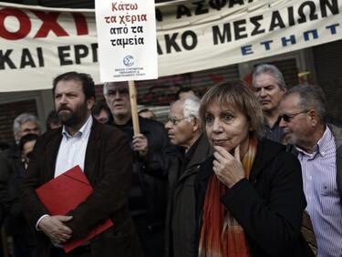 Нова транспортна блокада в Гърция