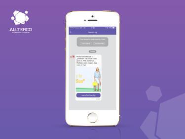 Алтерко стартира партньорство с Viber и Мтел
