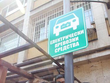 Решено: Безплатен градски транспорт в София, когато въздухът е мръсен