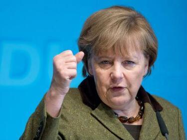 Меркел: ЕС да вземе съдбата си в ръце