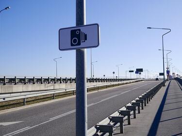 Снимат джигитите на пътя без предупреждение