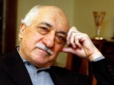 Турция отнема гражданството на Гюлен