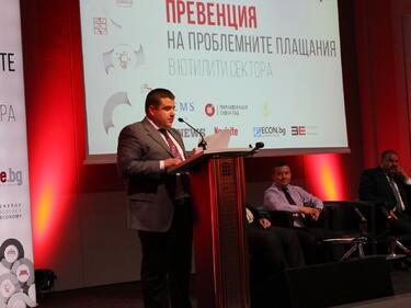 """""""Софийска вода"""" иска общ регистър на длъжниците на услуги"""