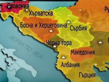 """""""Ислямска държава"""" заплаши да обезглави неверниците на Балканите (СНИМКА)"""