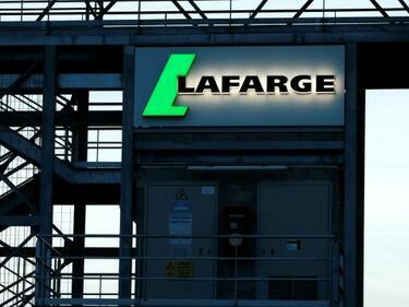 """Разследват гиганта LafargeHolcim за финансиране на """"Ислямска държава"""""""