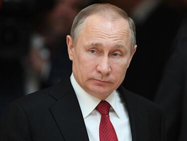 Путин: САЩ тласкат Русия към нова ядрена надпревара