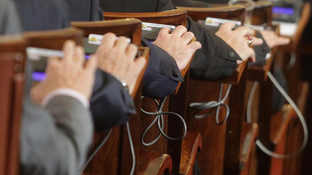 Очаквано парламентът отхвърли законопроектът на ГЕРБ за промени в Изборния