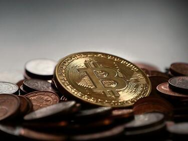 Една валута за целия свят иска Казахстан