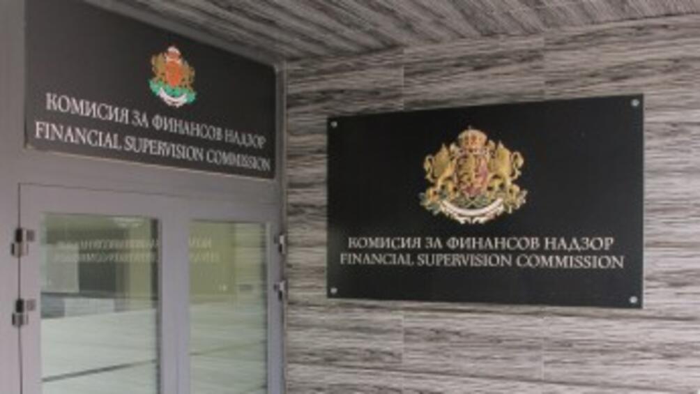 Комисията за финансов надзор (КФН) влиза в 2 застрахователни компании.