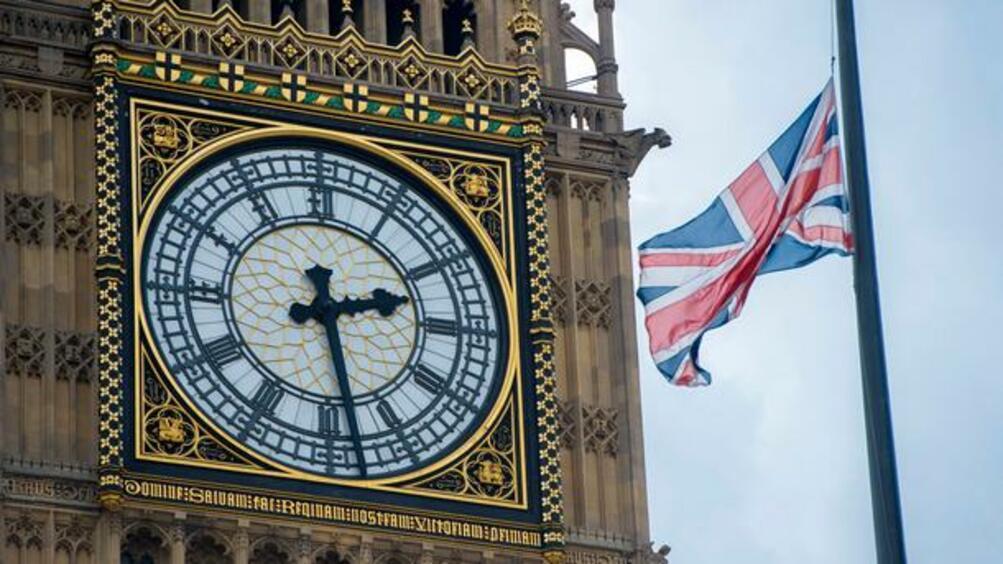 Британският министър на финансите Филип Хамънд потвърди, чеОбединеното кралство ще