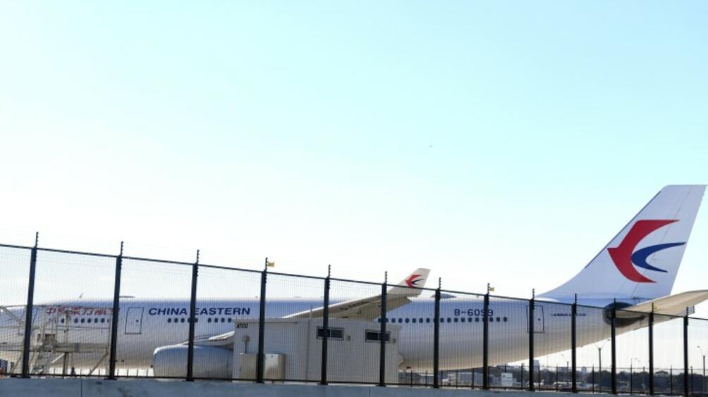 Най-малко26 души са пострадали по време на полетна Китайските източни