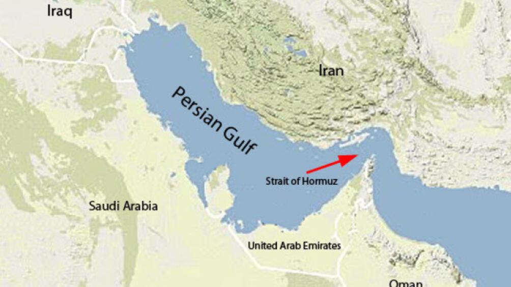 Иран и Китай започнахасъвместни военноморски учения в Персийския залив, съобщават