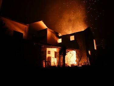 Португалия изживява трагедия! Жертвите на пожара вече са 62