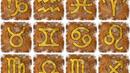 Седмичен хороскоп за 19-23 юни