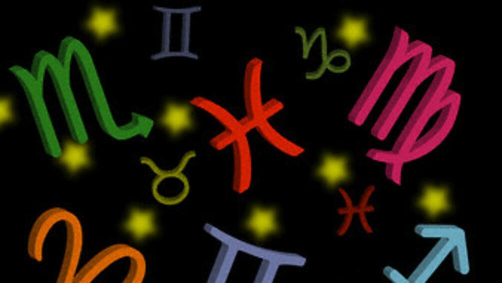 Снимка: Дневен хороскоп за 20 юни