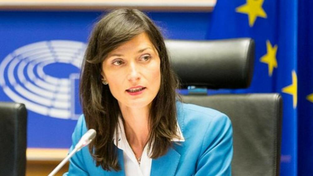 Днес българската кандидатка за еврокомисарМария Габриел ще бъде изслушана в