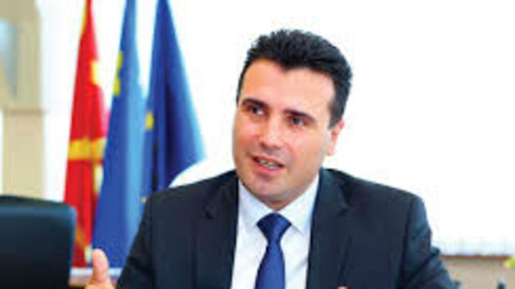 Македонският премиер Зоран Заев е на двудневно посещение в България.
