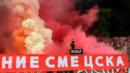 Става страшно! Агитката на ЦСКА се отправя на протестен поход към Нион