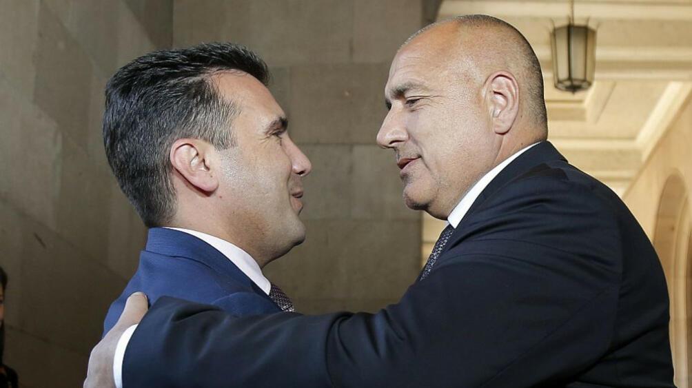 Визитата на новия македонски премиер Зоран Заев засега дава надежди