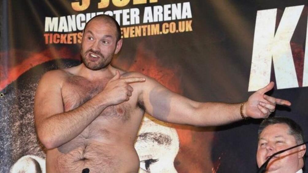 Бившият световен шампион в тежка категория по бокс Тайсън Фюри