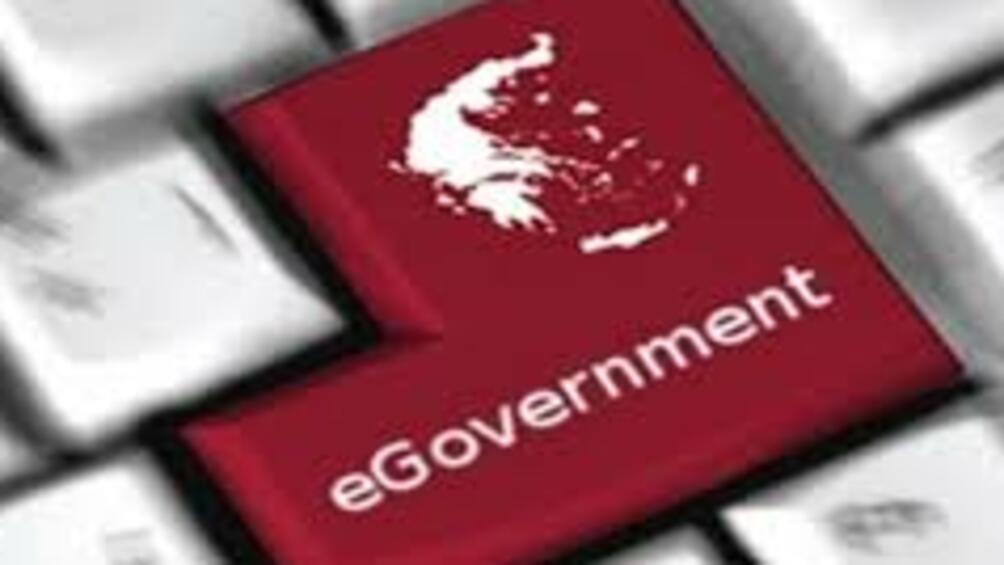 Спешната административна реформа, която кабинетът обяви гръмко миналата седмица, се