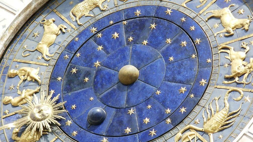 Снимка: Дневен хороскоп за четвъртък, 22 юни 2017г.