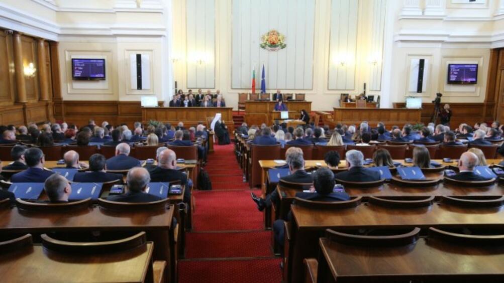 Парламентът номинира 18 души за 11-те места от квотата на