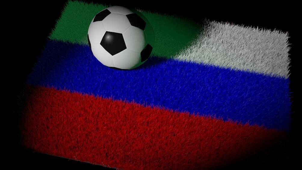 Всички 23-ма футболни национали на Русия, участвали на световното първенство