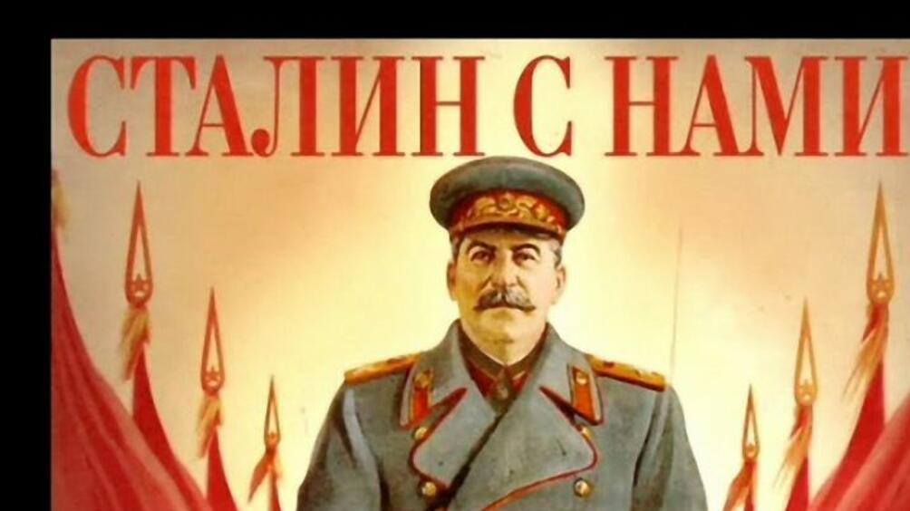 Съветският диктатор Йосиф Сталин е поставен на първо място от
